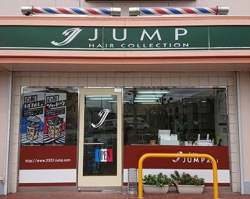 ジャンプ荒井店